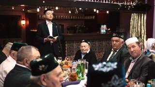 Мусульманская свадьба, никах(svadba.kazancafe.ru., 2014-01-09T14:21:58.000Z)