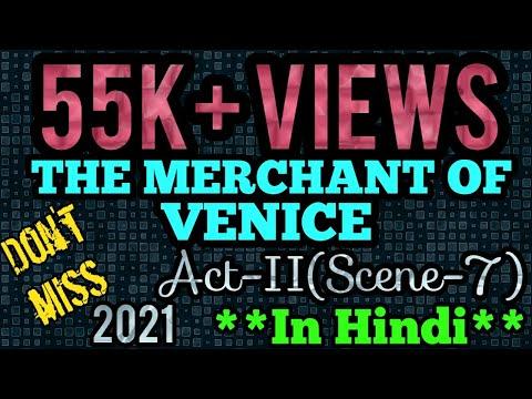 THE MERCHANT OF VENICE- ACT II (SCENE-7) **In Hindi**