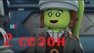 Трейлер LEGO Star Wars: The Freemaker Adventures