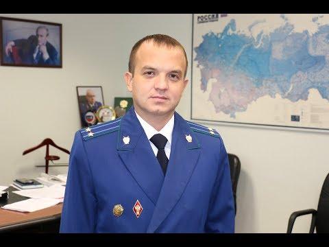 Артем Шмыков - прокурор города Мегиона