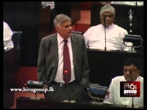 Prime Minister Ranil Wickramasinghe & Wimal Weerawansha Parliament - Hiru Gossip