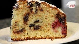 Вкуснейший пирог ЗА 10 МИНУТ + время на выпечку. Пирог с малиной и шоколадом .Очень вкусный!!!