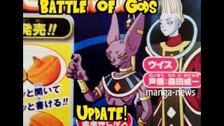 Dragonball Z Battle Of Gods Update! Villain Name's Revealed & More!