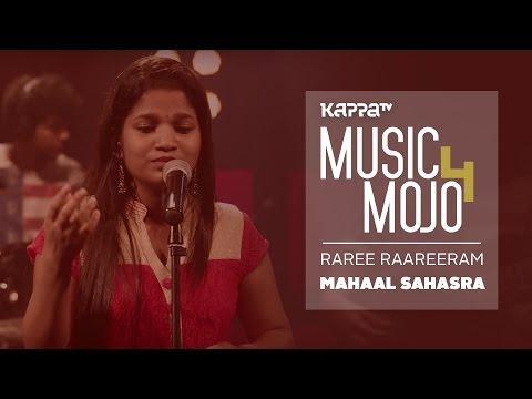 Raree Raareeram - Mohan Sithara's Mahaal Sahasraa - Music Mojo Season 4 - KappaTV
