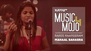 Raree Raareeram - Mohan Sithara