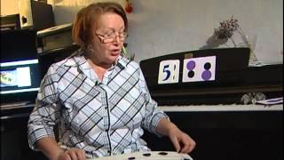 Камозина Ольга Пантелеевна. Музыкальное воспитание детей. 1-я часть.