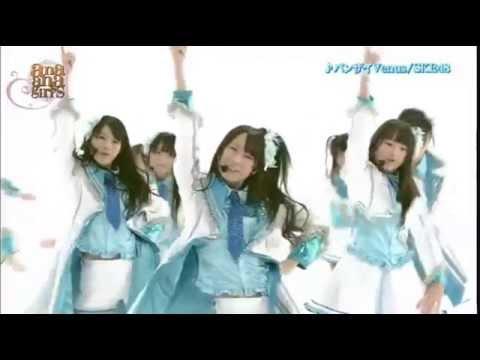 SKE48 - BANZAI VENUS (Instrumental) | バンザイVENUS (カラオケ)