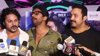 Bhojpuri film Indian teaser launch(15)