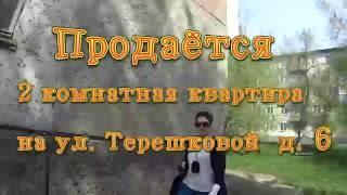 Продано! Купить 2 комнатную квартиру в Красноярске в зеленой роще. Участковый риелтор в Красноярске(, 2016-05-25T03:07:30.000Z)