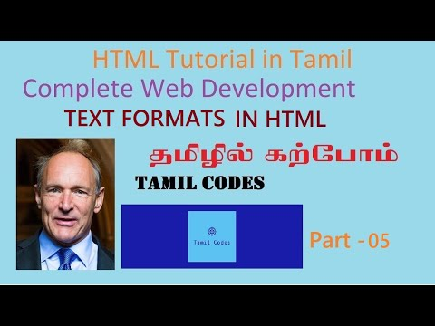 Text Formats In HTML 01    HTML Tutorial - Part 05