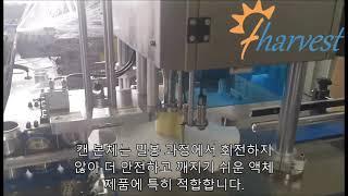 코코넛 주스/음료/커피 음료 캔 밀봉 기계 제조,알루미…