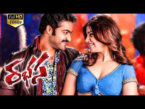 Rabhasa Full Telugu Movie    NTR   Samantha  