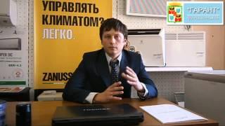 Видео-презентация: Техническое обслуживание кондиционеров от Группы компаний