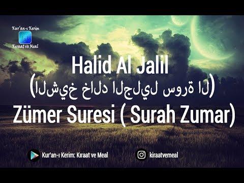 Halid Al Jalil (الشيخ خالد الجليل سورة ال)   Zümer Suresi ( Surah Zumar) 64 - 75 ve Meali ᴴᴰ