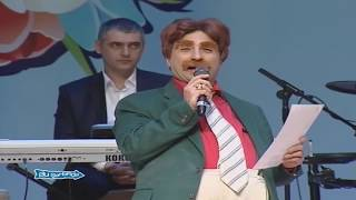 Qadın haqqında qeydlər - Qeybət (Bir parça, 2012)