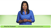 Аксессуар Clever Chek TD-4209 тест-полоски - YouTube