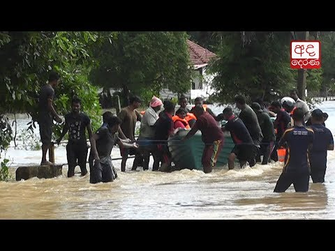 Floods in Kilinochchi and Mullaitivu districts due to heavy rainfall