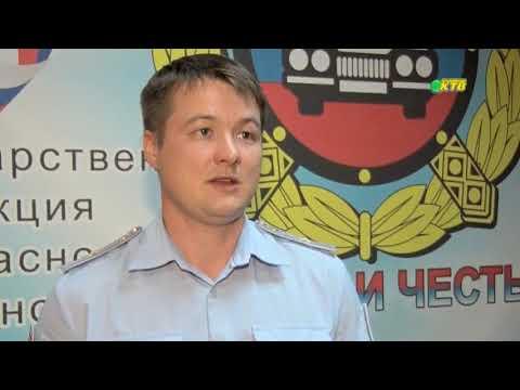 23.08.2019 Сводка о ДТП произошедших в Нововоронеже
