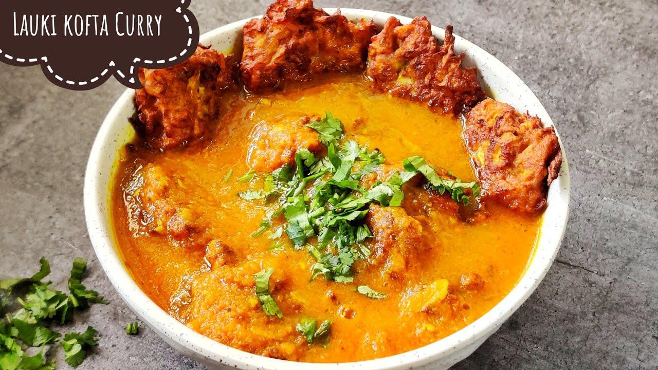 मुंह में जाते ही घुल जाने वाले घीया/ लौकी के कोफते | How to make soft Lauki kofta curry at home