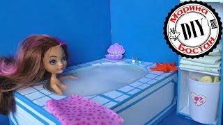 Как сделать кукле ванну / Ванна для кукол / Мебель для кукол ванна