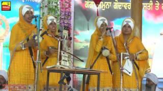 PEHOWA (Haryana) ! BARSI of SANT BABA ISHER SINGH JI RARA SAHIB WALE -2015 ! Part 8th ! Full HD !