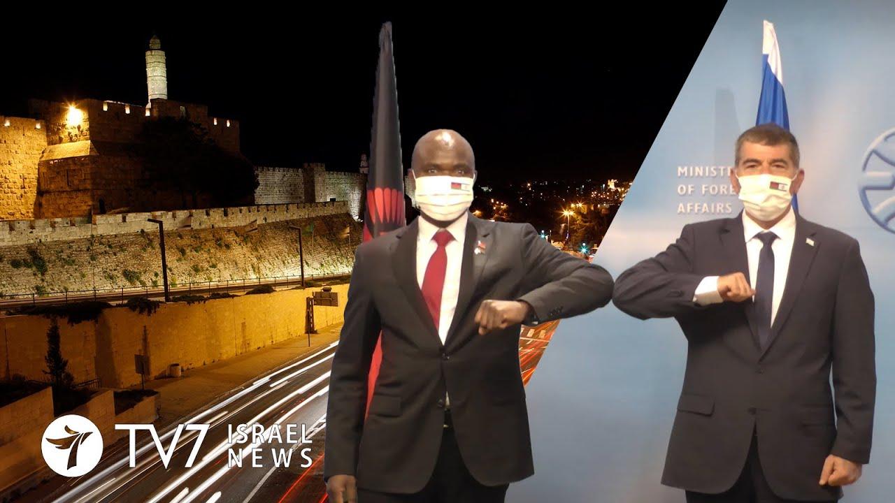 Malawi to move embassy to Jerusalem; Palestinians sue UK over Balfour 1917- TV7 Israel News 04.11.20