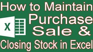 how to maintain stock in excel in hindi