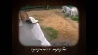 ЧИСТКА СИСТЕМ КАНАЛИЗАЦИИ: Возможности гидроимпульса (Пинск)(, 2016-06-09T20:28:56.000Z)
