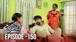 Thoodu | Episode 150 - (2019-09-13) | ITN Thumbnail