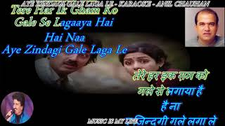 Aye Zindagi Gale Laga Le - Karaoke With Scrolling Lyrics Eng. & हिंदी