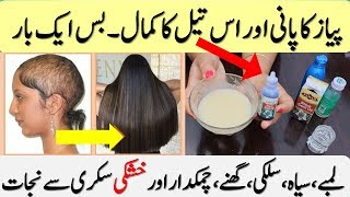 ONION Water For Hair Growth & Hair Oil For Hair Regrowth, Dandruff & No Hair Fall