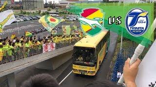 大分トリニータ戦直前、千葉サポーターがスタジアムに到着したチームバスを声援で迎え入れる。 - 明治安田生命J2リーグ