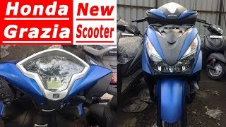 Honda Grazia 125 – New Upcoming Scooter in india 2017