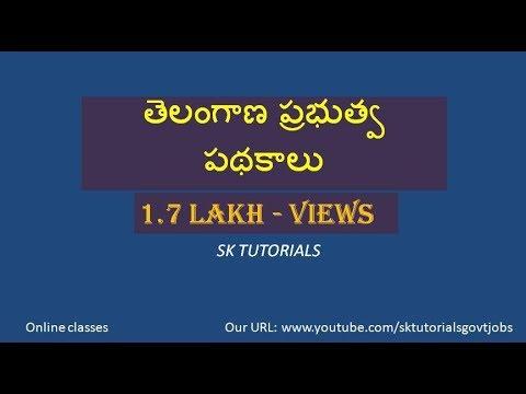 Telangana rastra pathakalu.Telugu.online class