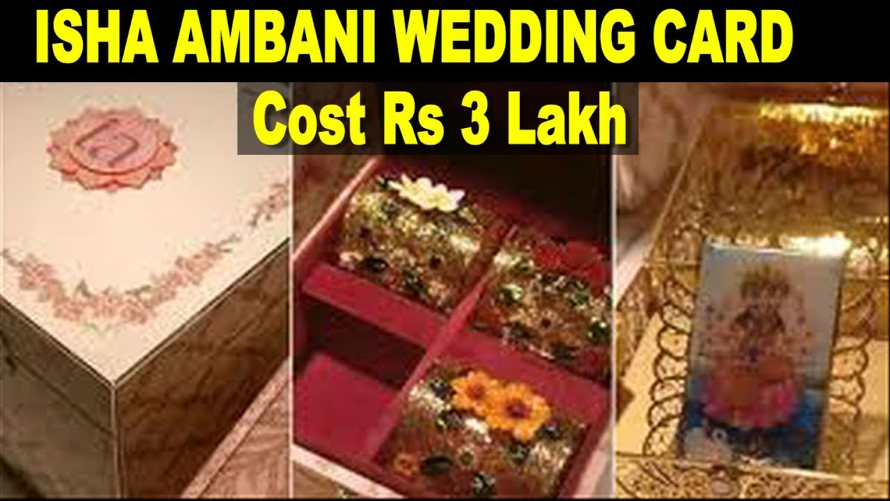 Isha Ambani Wedding Card Cost 3 lakh | Mukesh Ambani Daughter