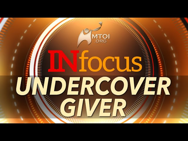 INFOCUS: Undercover Giver