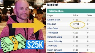 Mike Leah Bets on Himself in the $25K Fantasy Poker Draft