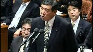 石破茂先生の講義 箇所付け漏洩犯罪編 1/2(2010.02.05) thumbnail