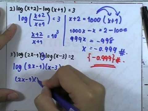 เลขกระทรวง เพิ่มเติม ม.4-6 เล่ม3 : แบบฝึกหัด1.8 ข้อ05 (1-5)