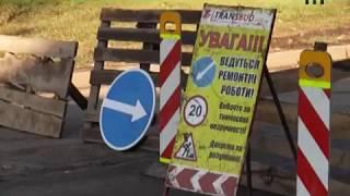 На порозі зими на перехресті Легоцького-Баб'яка- Перемоги розпочали ремонт дороги