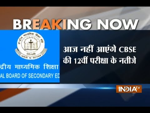 CBSE Board 12th Result 2017 unlikely today