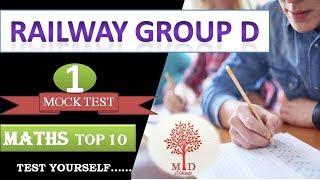 RAILWAY GROUP D/MOCK TEST -1/MATHS MOCK TEST/TOP 10 MATHS QUESTIONS - MD CLASSES