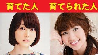 【爆笑】花澤香菜が育てた弟の気持ちがわかる戸松遥 戸松遥 動画 19