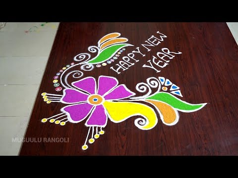 Happy New Year Rangoli Images 96