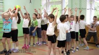 Видеосъемка в Омске. Урок физкультуры в детском саду