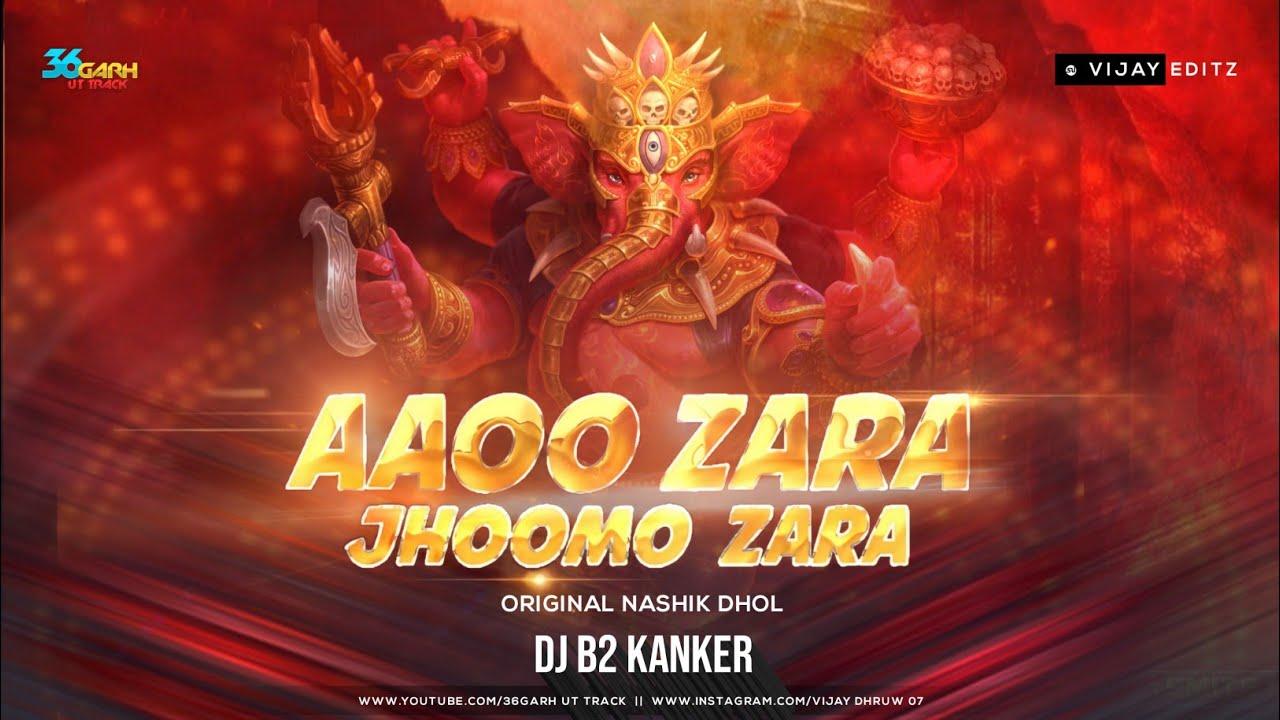 AAO ZARA ZHOOMO ZARA || NASHIK DHOL || DJ B2 KANKER #36GardUtTrack