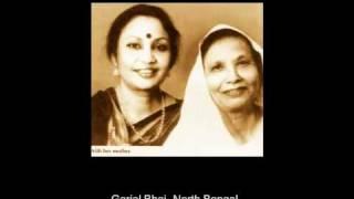 Garial bhai.. Old Bhaoia Song, Singer: Ferdausi Rahman