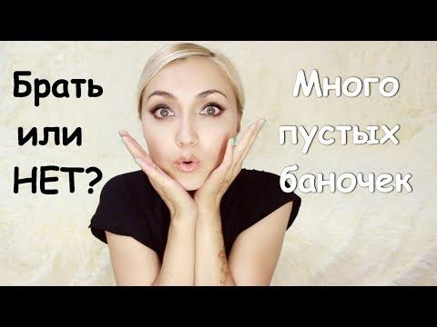 Каталог предприятий Йошкар-Олы и Республики Марий Эл. Все