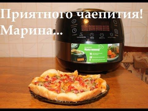 Пицца в мультиварке на дрожжевом тесте