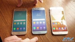 чем различаются Samsung Galaxy J3 (2017), J5 (2017) и J7 (2017) - XDRV.RU